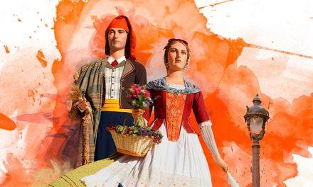 ACTIVITATS 3/12/16  FESTA MAJOR DE SANT ANDREU