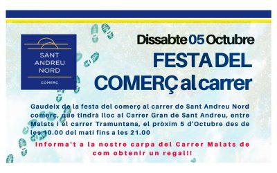 Festa del Comerç al carrer 5 octubre